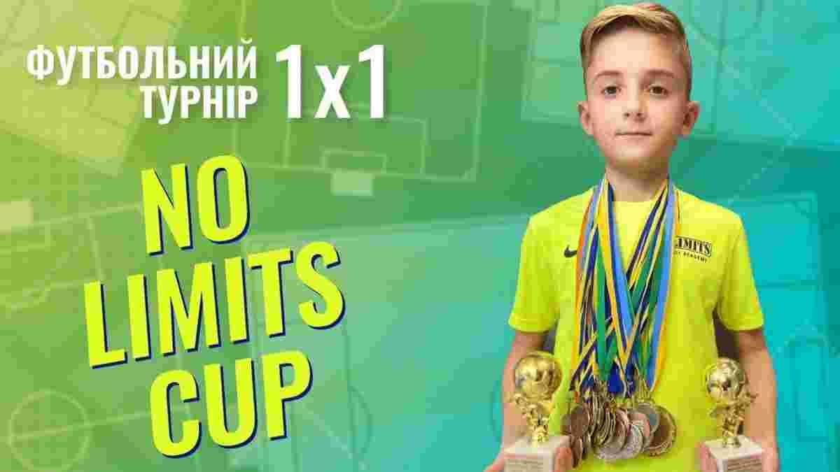 Історична подія Львова: турнір юних спортсменів за звання найкращого футболіста