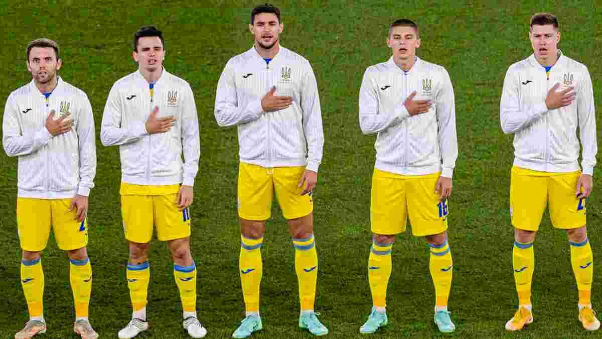 Збірна України дізналася місце проведення завершального матчу відбору на ЧС-2022