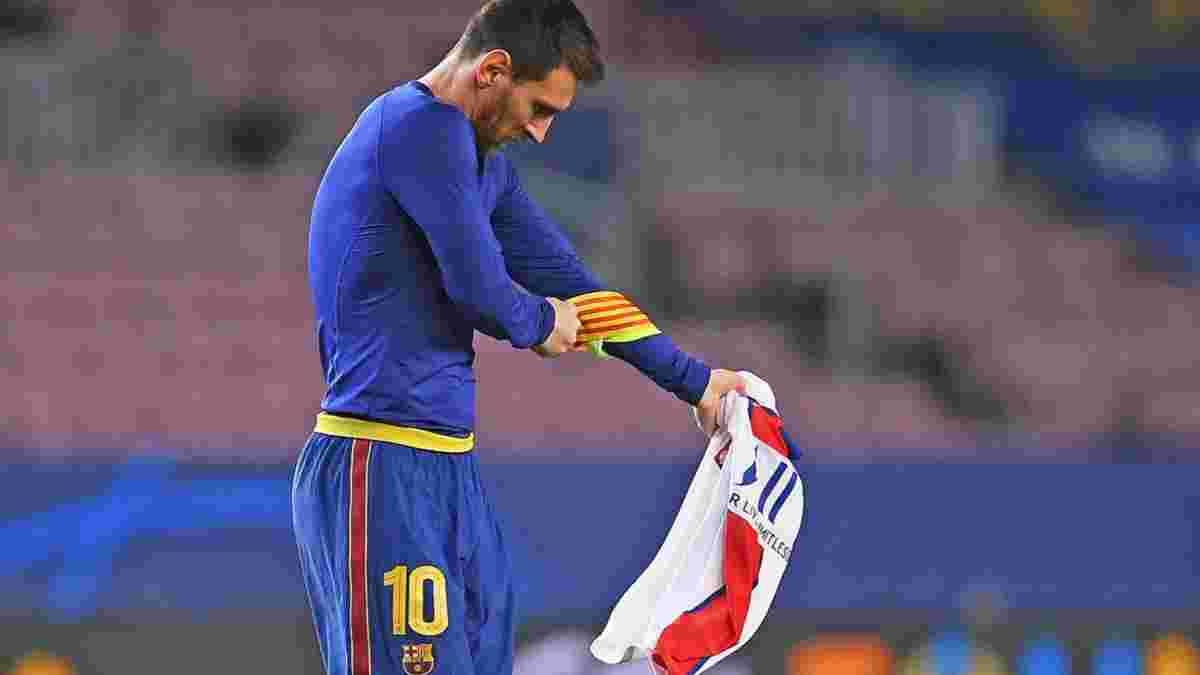 Месси еще не покинул Барселону – аргентинец гуляет в плавках, пока фанаты безумствуют в Париже