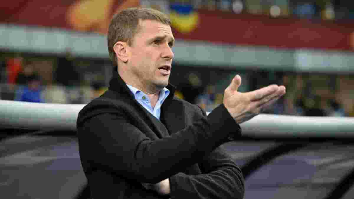 УАФ готова рассмотреть других кандидатов для сборной Украины – проблема Реброва пока не решена
