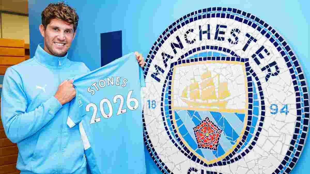 Стоунз официально продлил контракт с Манчестер Сити