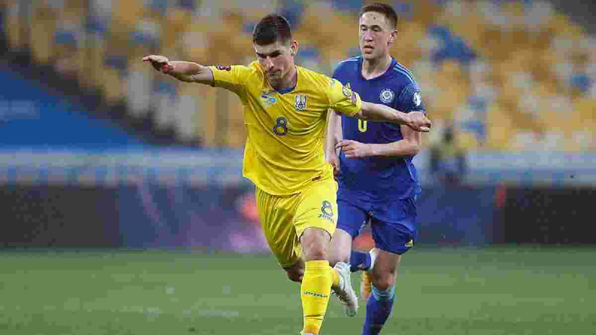 """Казахстан – Україна: уболівальники """"синьо-жовтих"""" не зможуть підтримати збірну на виїзді"""