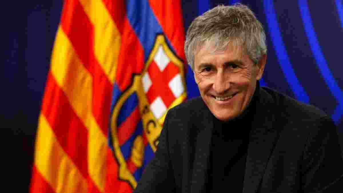 Сетьєн через Барселону відмовився від тренерської кар'єри