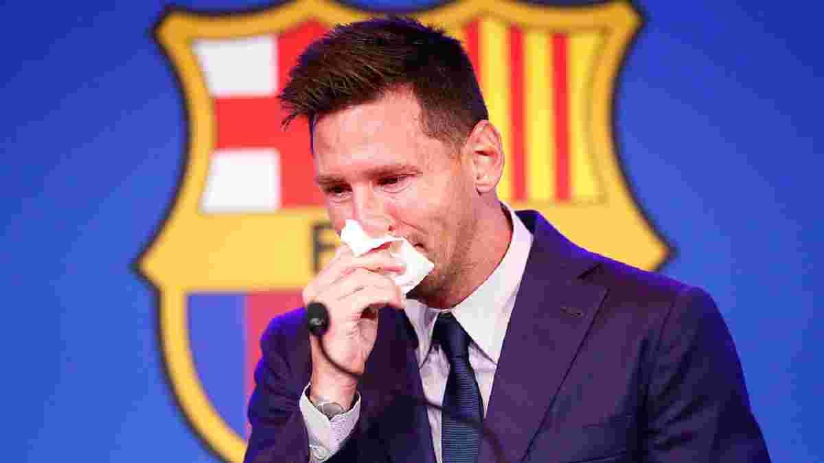Серветку, якою Мессі витирав сльози під час прощання з Барселоною, виставили на продаж за мільйон доларів
