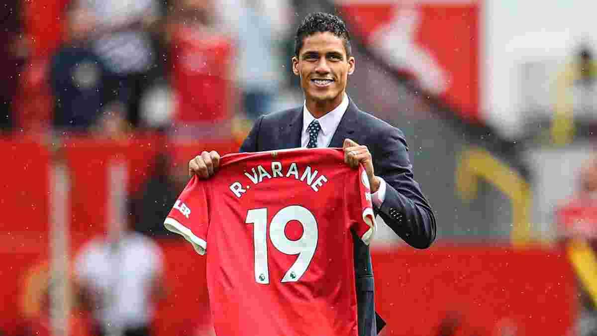 Манчестер Юнайтед официально приобрел Варана