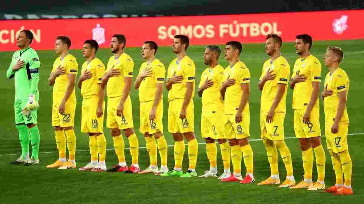 ЧМ-2022: УАФ объявила список игроков сборной Украины на матчи с Казахстаном и Францией – есть новички