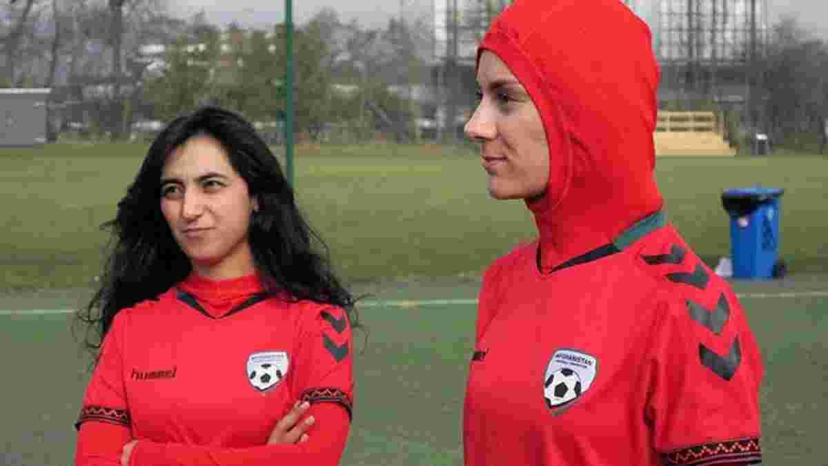 Футболистки сборной Афганистана просят о помощи после захвата власти Талибаном