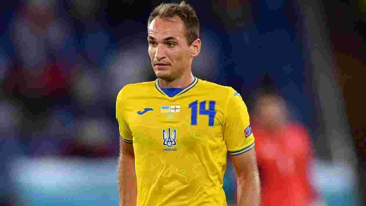 Петраков перевел еще одного футболиста в основной список сборной Украины