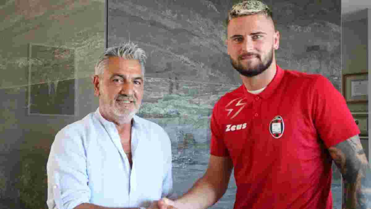 Украинский голкипер Наполи продолжит карьеру в Серии В