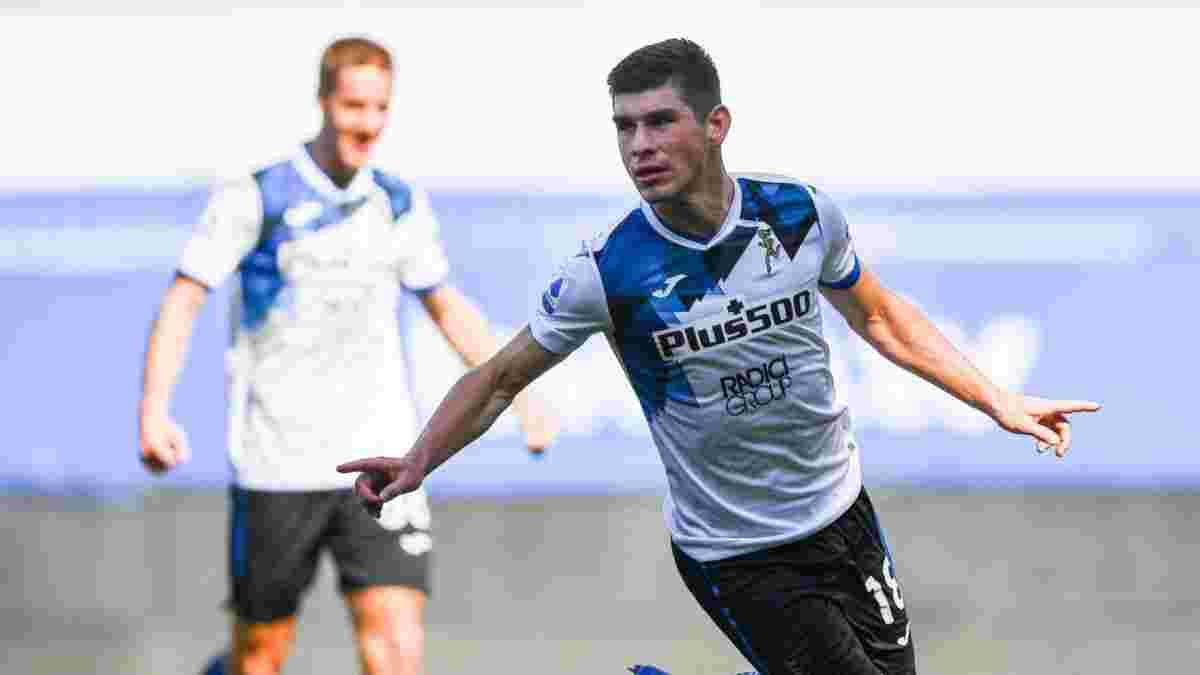 Торіно – Аталанта: Маліновський в старті на перший матч Серії А – онлайн-трансляція
