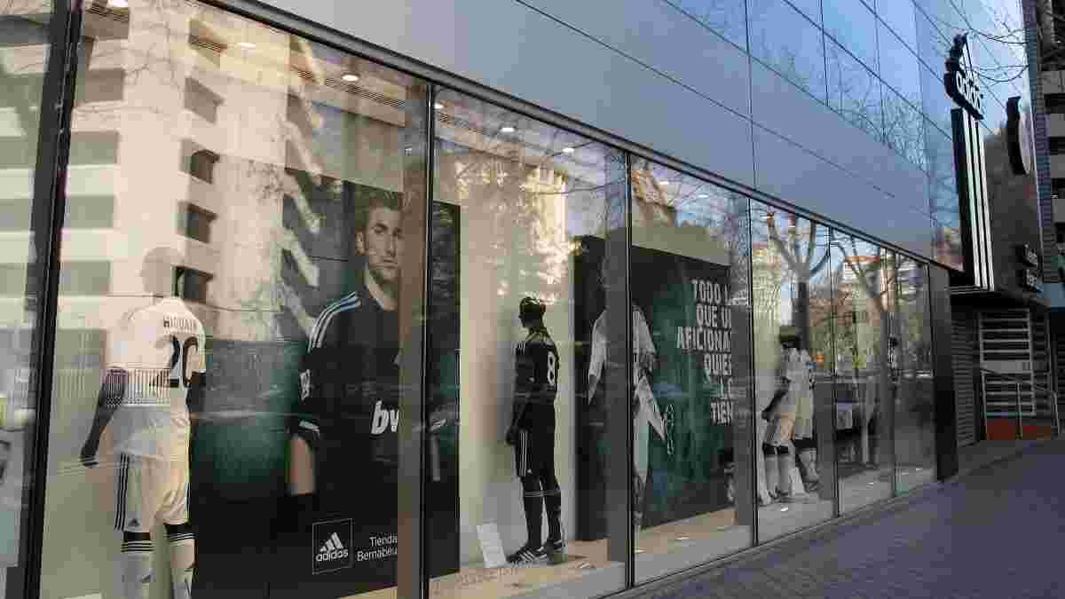 Магазин Реала на Сантьяго Бернабеу був пограбований
