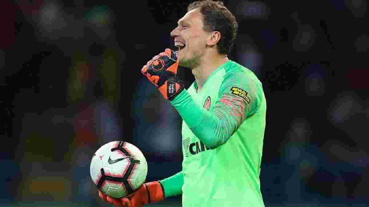 Пятов знайшов виправдання своїй помилці у матчі з Чорноморцем