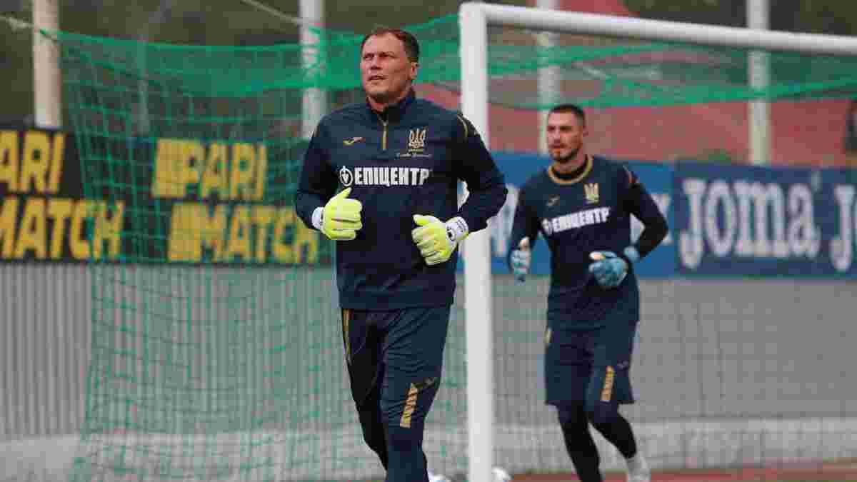 Петраков экстренно довызвал двух вратарей на сентябрьские матчи сборной Украины – есть большая неожиданность