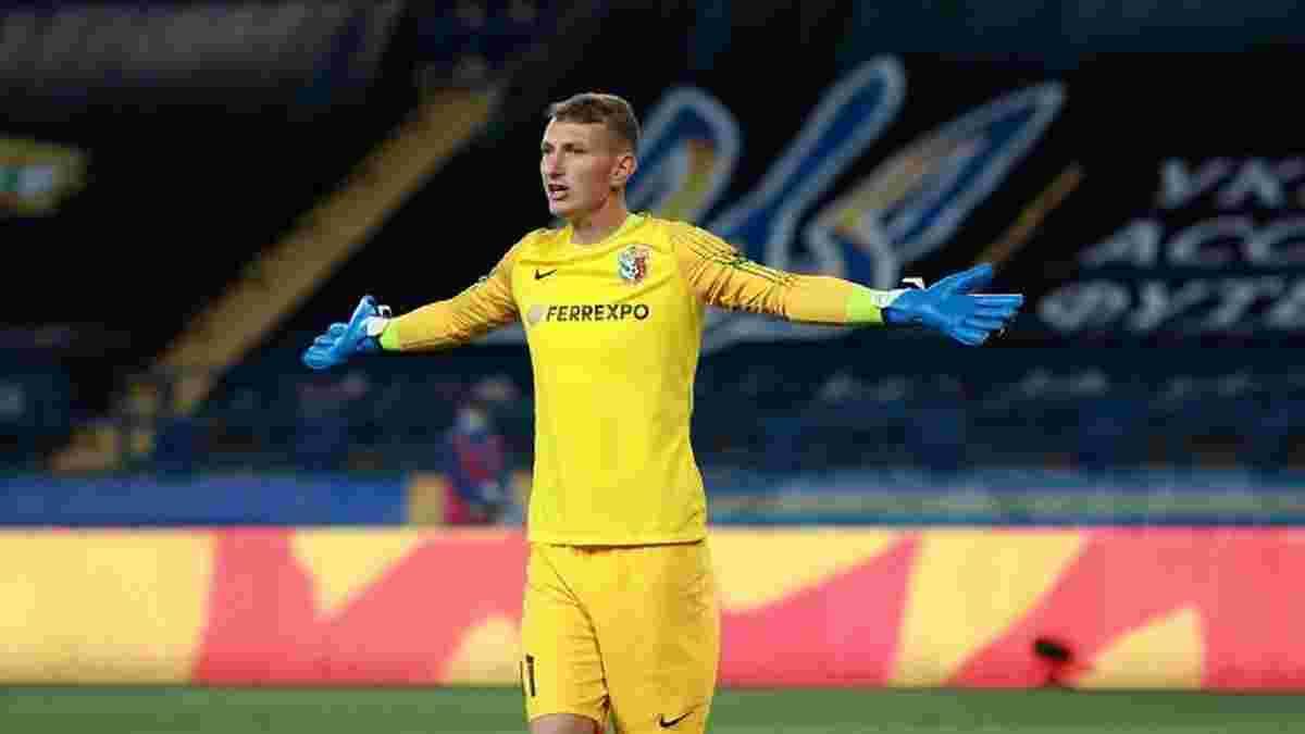 Шахтер близок к подписанию вратаря сборной Украины на замену Трубину, – журналист