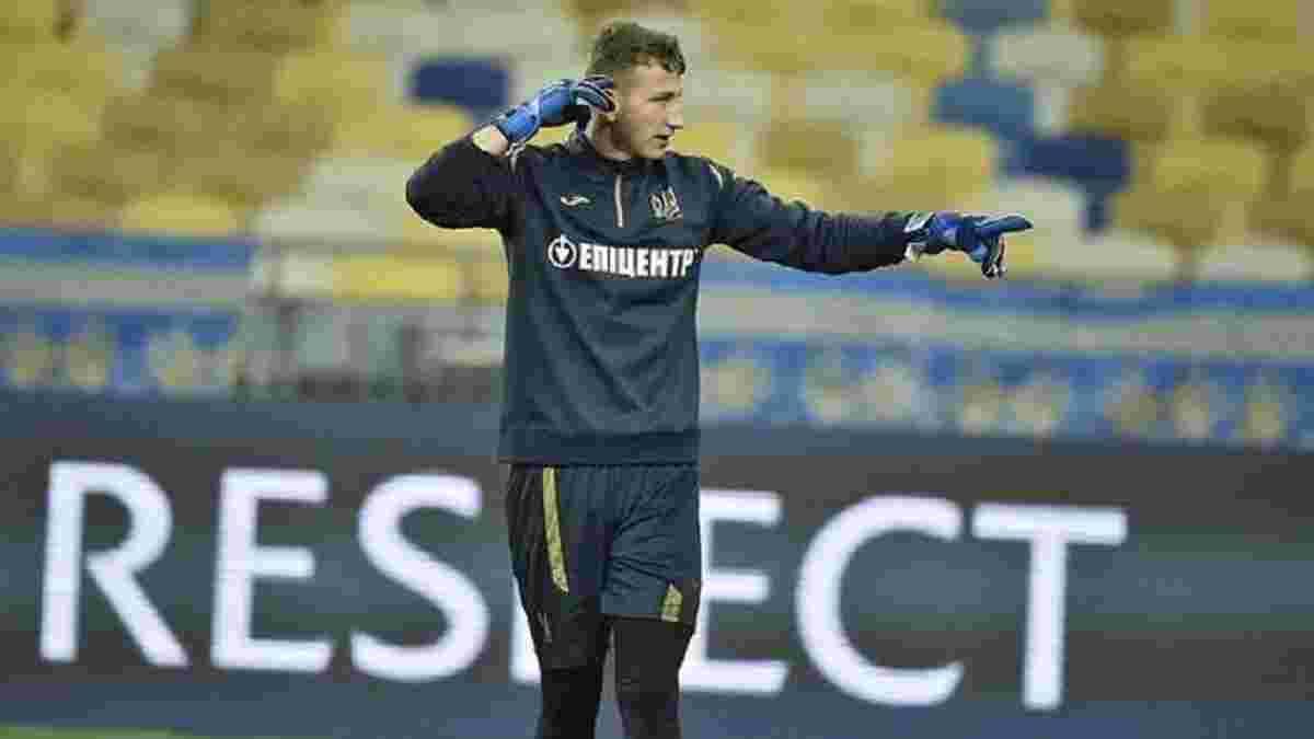 Ризнык прокомментировал вызов в сборную Украины