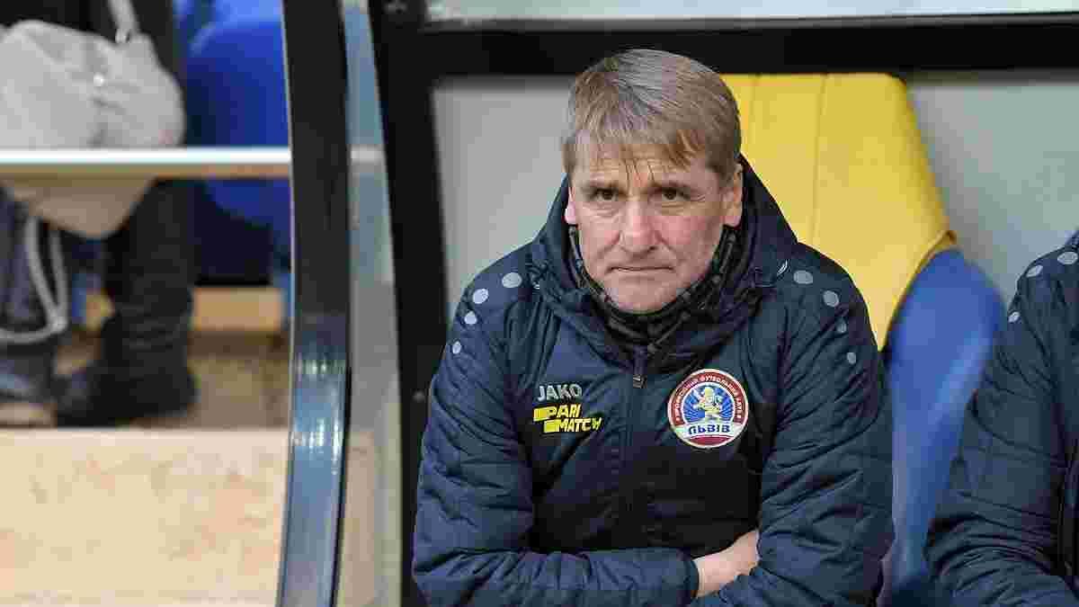 Львов официально остался без главного тренера – Бессмертный подал в отставку