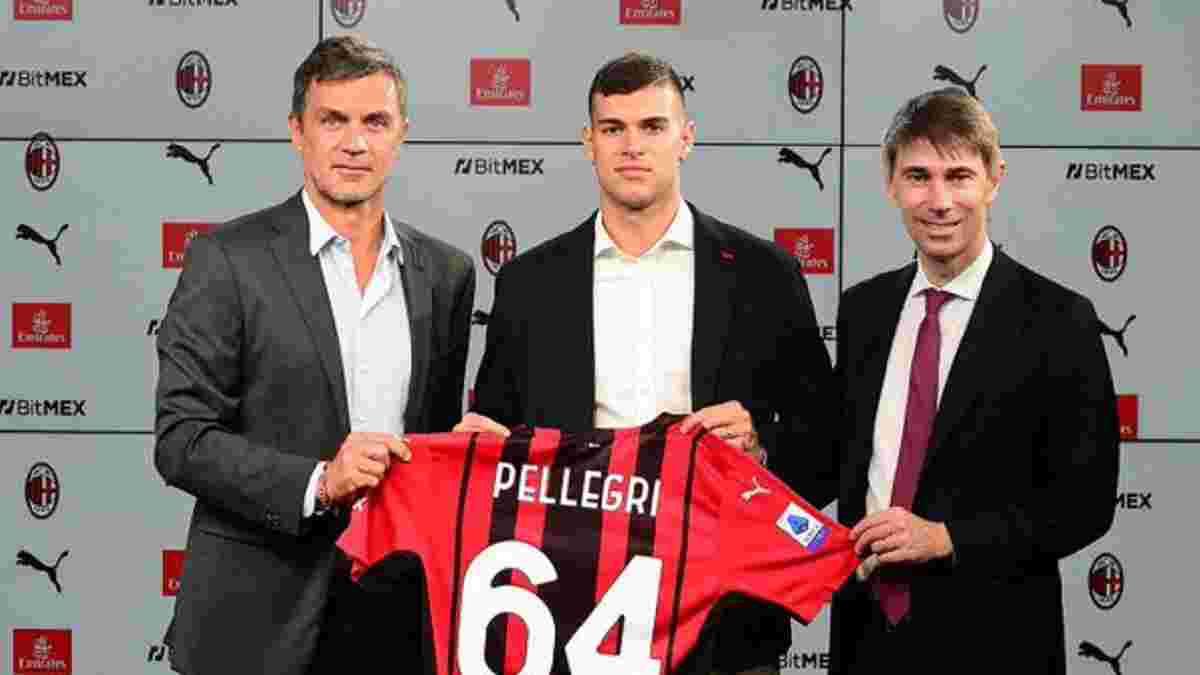 Мілан орендував колишнього рекордсмена Серії А