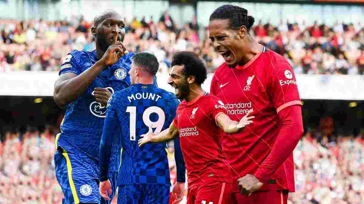 Ліверпуль – Челсі: стартові склади та онлайн-трансляція матчу АПЛ