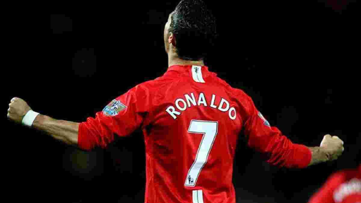 Роналду отримає сьомий номер від зірки Манчестер Юнайтед
