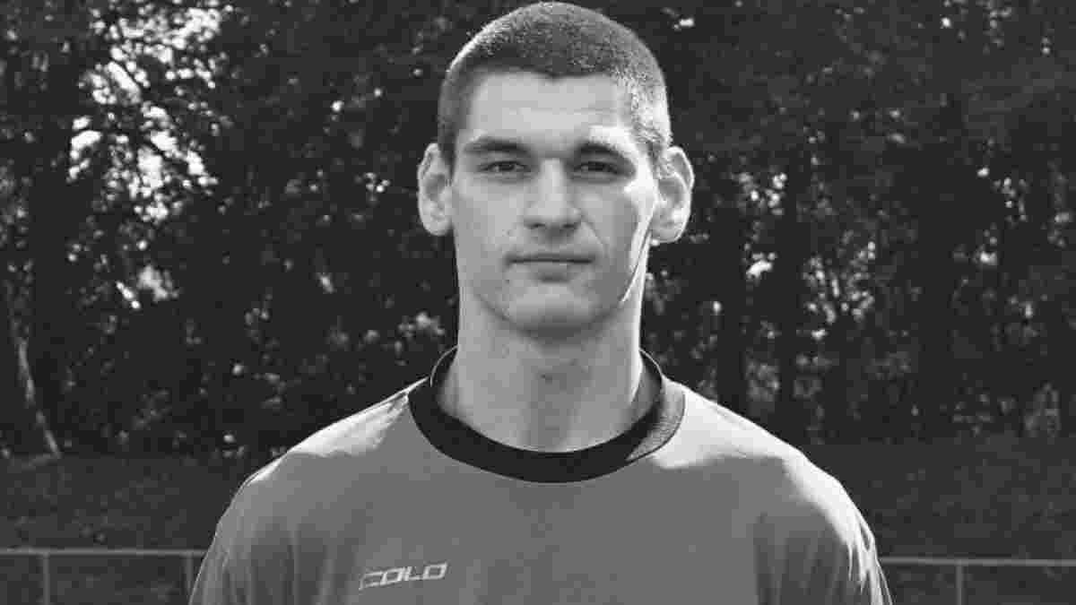 Російський голкіпер помер на футбольному полі у роковини смерті Сергія Перхуна
