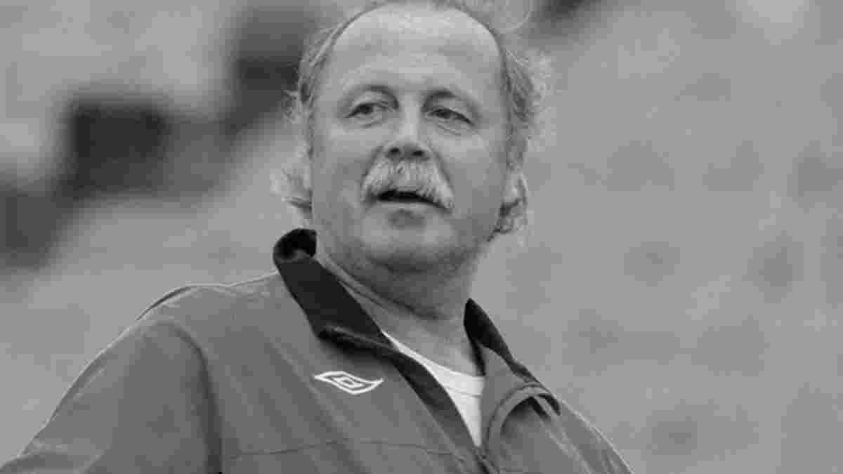 Помер легенда білоруського футболу Пудишев: він обожнював київське Динамо і товаришував із українцями