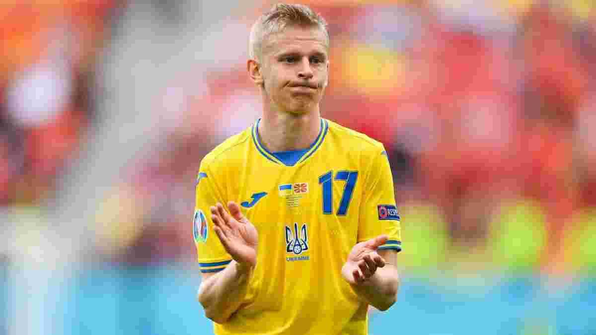 Сборная Украины определилась с капитаном на ближайшие матчи отбора ЧМ-2022