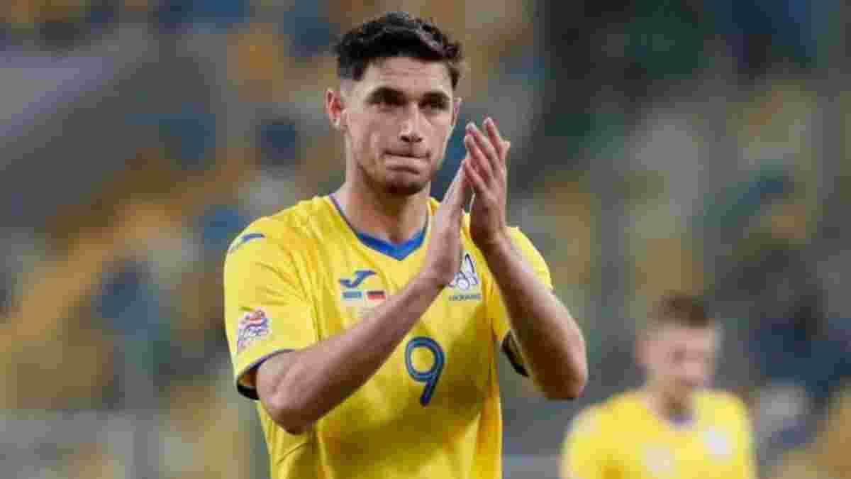 Казахстан – Украина: Яремчук может пропустить матч отбора к ЧМ-2022