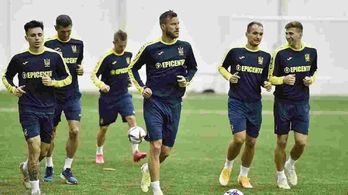 Сборная Украины уже тренируется в Казахстане – к команде присоединились 4 игроков
