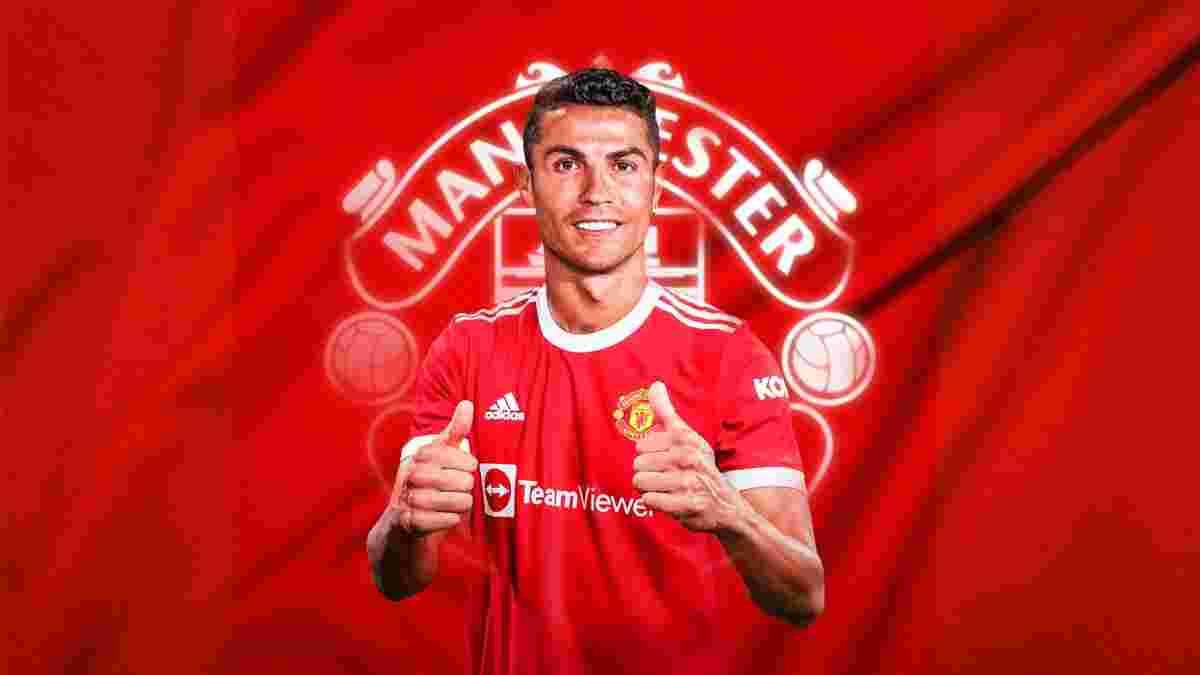 Манчестер Юнайтед официально завершил громкий камбэк Роналду