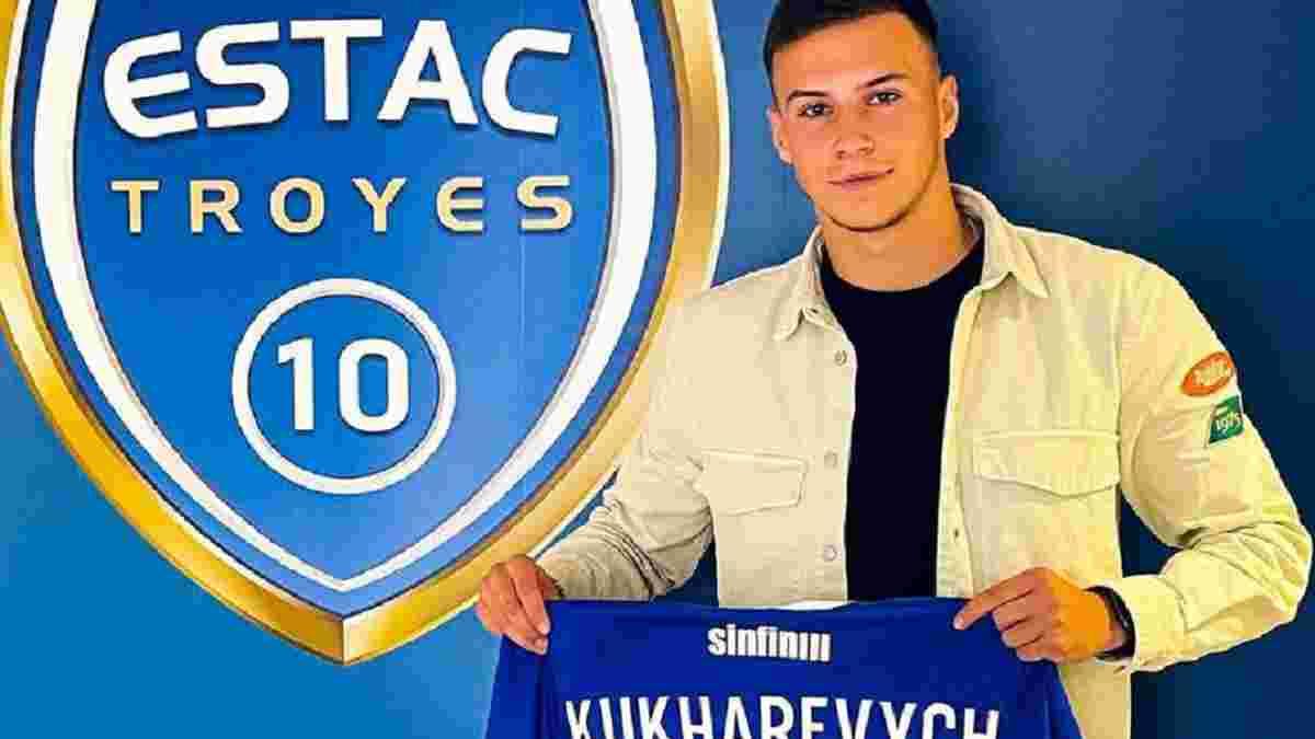 Кухаревич не вразив Труа – французи вже знайшли новий клуб для українця