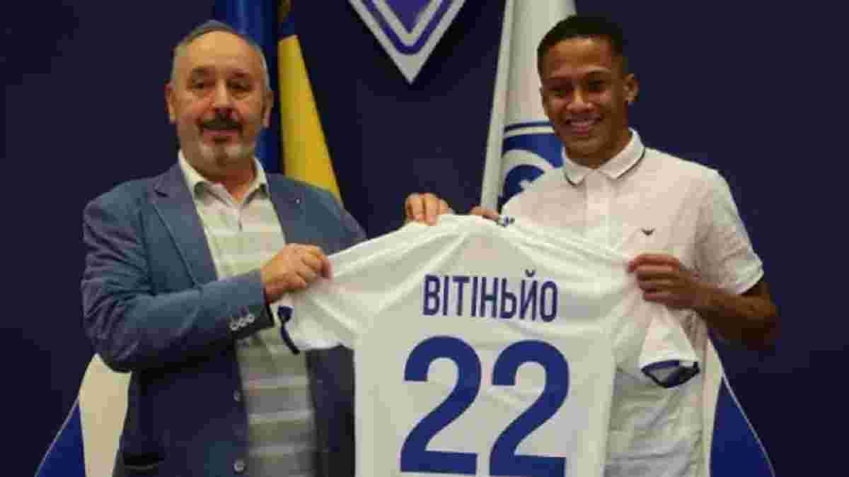 Динамо заплатило солидную сумму за Витиньо