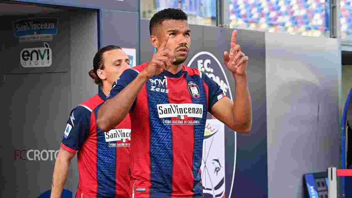 Милан оформил переход форварда из Серии B