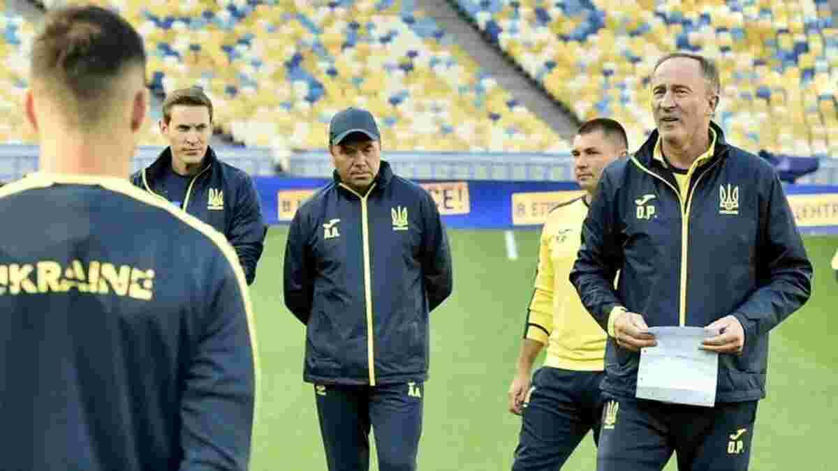Україна – Франція: Петраков оголосив заявку на матч кваліфікації до ЧС-2022 – повернення досвідченої зірки