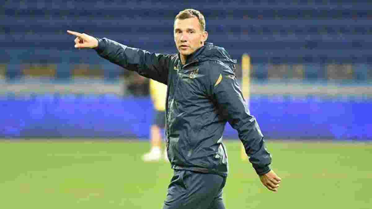 Шевченко назвал игрока, которого не хватало сборной Украины для еще лучшего выступления на Евро