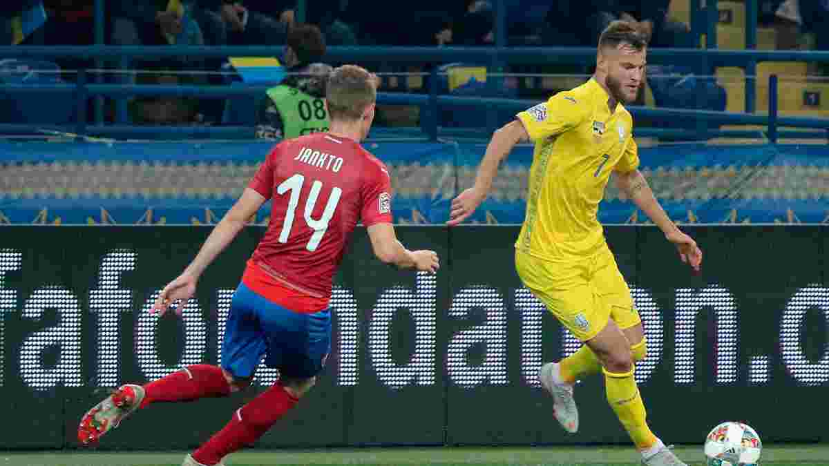 Чехия – Украина: анонс товарищеского матча