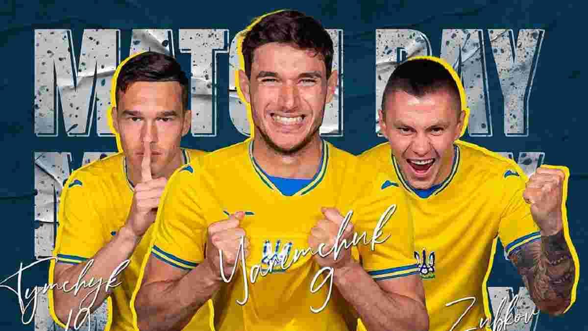 Чехія – Україна: Петраков оголосив заявку на товариський матч