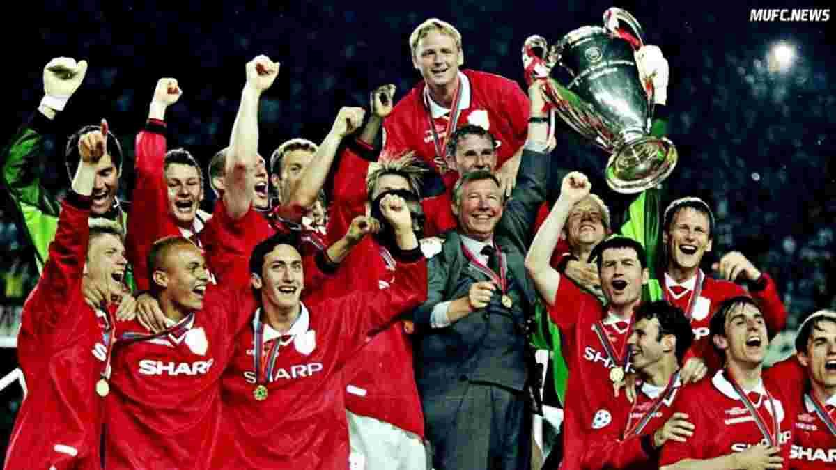 Юнайтед-1999: історичний склад та злет Фергюсона