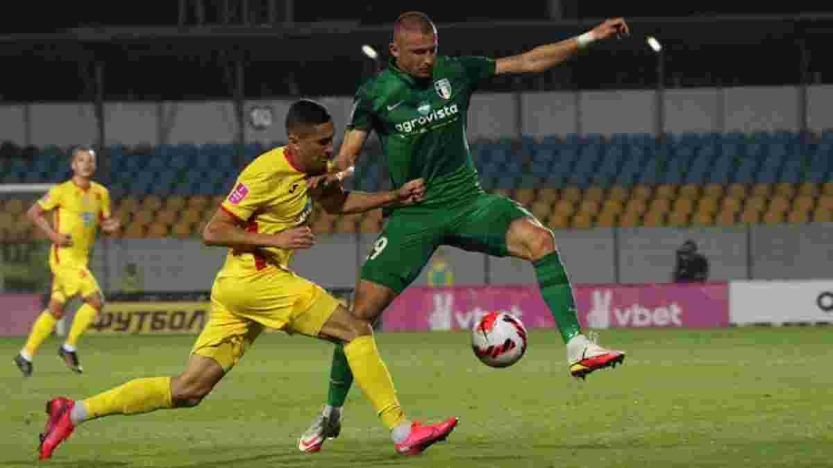 Александрия удержала минимальную победу в дерби с Ингульцом, поднявшись на вторую позицию в УПЛ