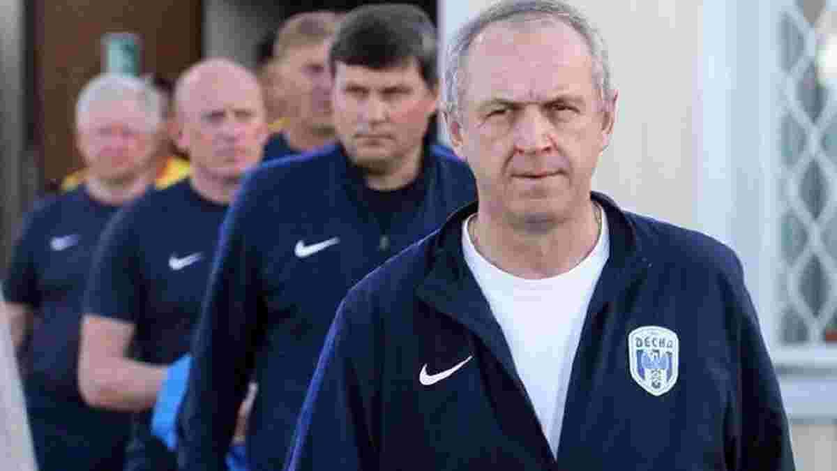 Десна переживає фінансові труднощі – Рябоконь підтвердив затримку зарплат футболістів