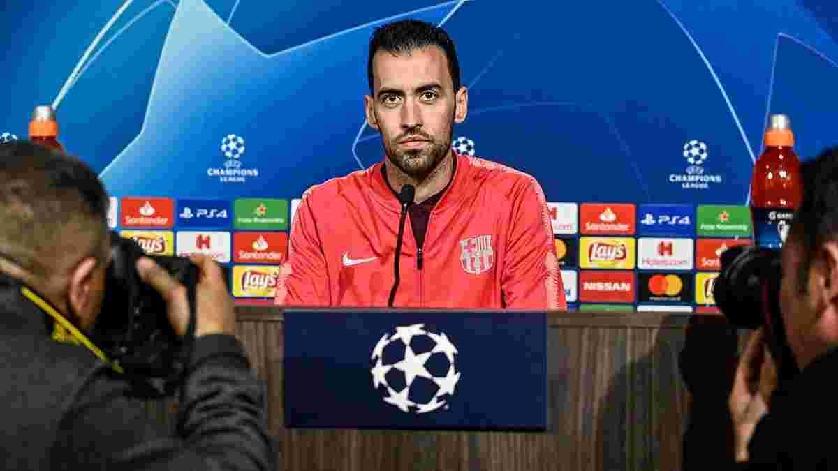 Барселона – Баварія: Бускетс пригадав ганебні 2:8 і висловився про конфлікт Лапорти та Кумана