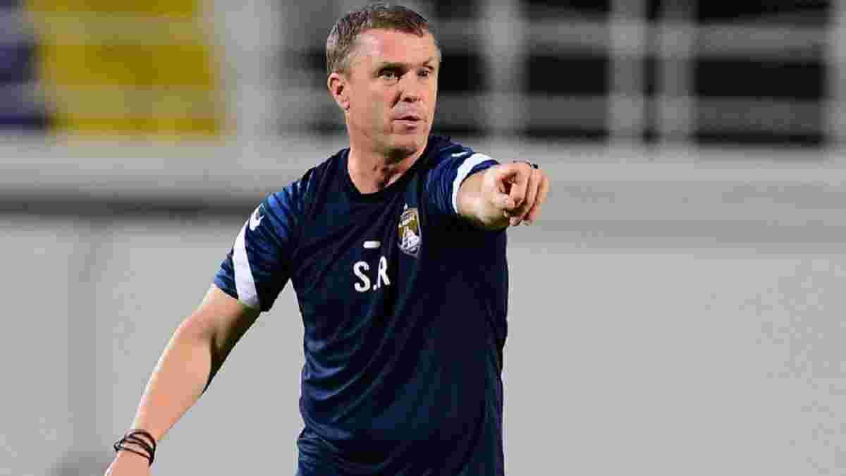 Ребров признан лучшим тренером месяца в чемпионате ОАЭ