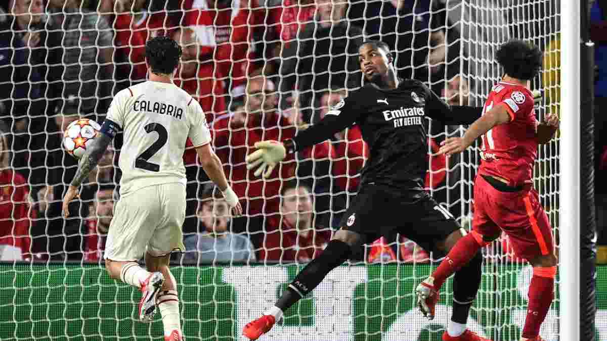 Ливерпуль – Милан – 3:2 – видео голов и обзор матча