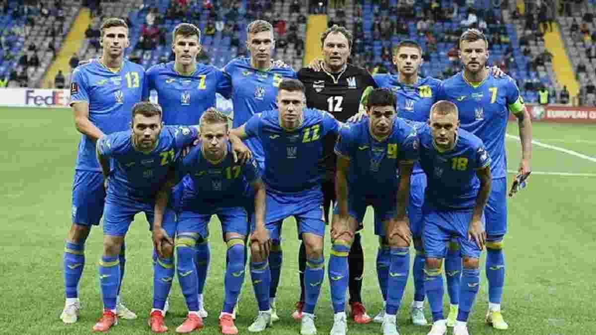 Украина потеряла позиции в обновленном рейтинге ФИФА