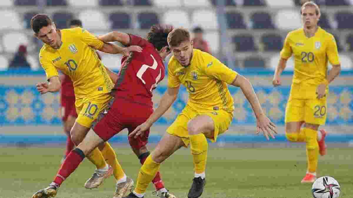 Украина U-21 определилась с местом проведения следующего домашнего матча отбора к Евро-2023