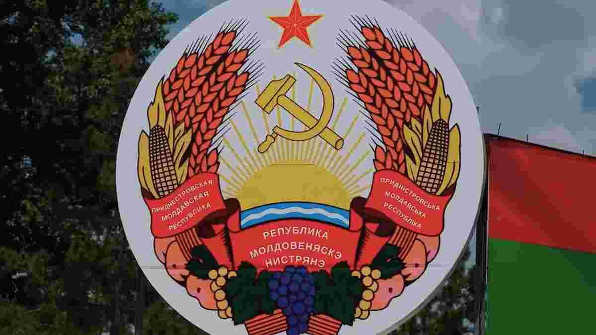 """""""Ну шо, ше не вмерла?"""" – молдовські та придністровські залаштунки старту Шахтаря в Лізі чемпіонів"""