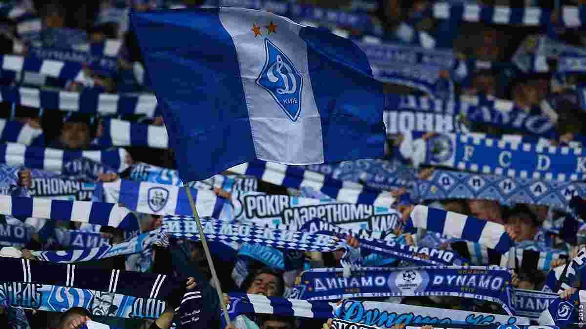 Динамо организовало семейную акцию перед матчем с Александрией