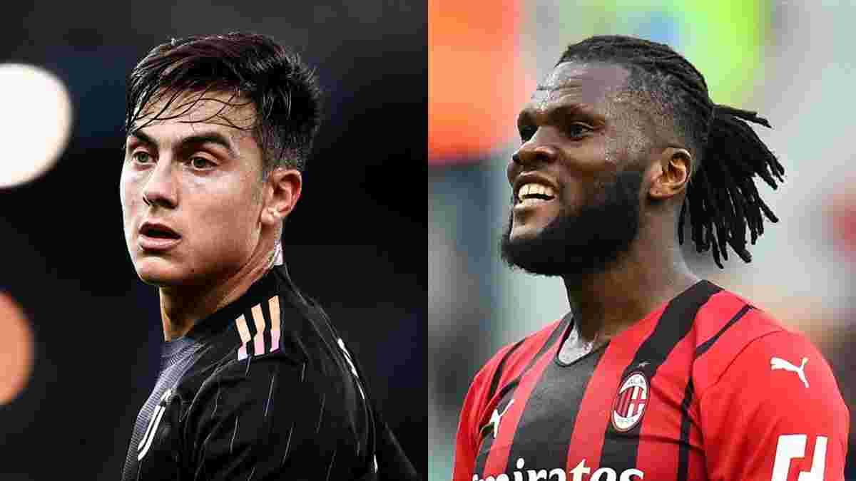 Ювентус – Милан: стартовые составы и онлайн-трансляция матча Серии А