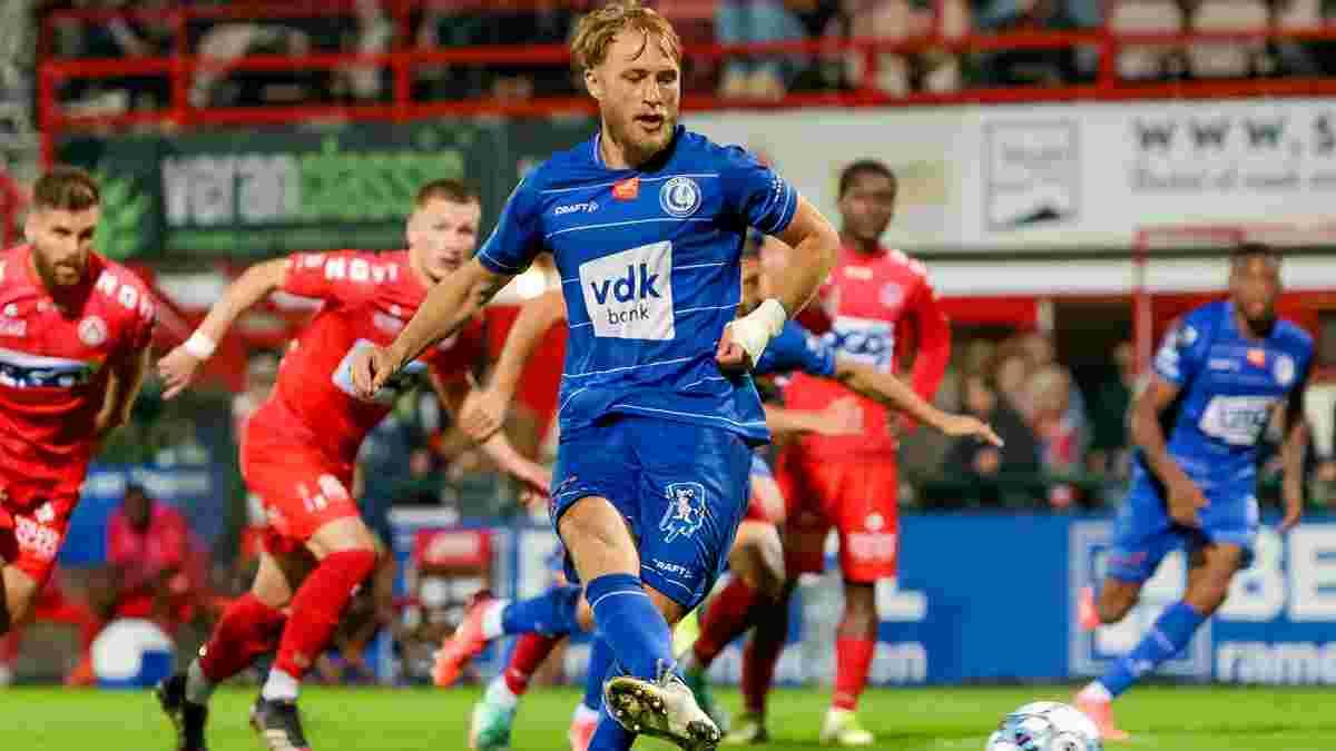 Безус не забив пенальті, який міг врятувати Гент від поразки