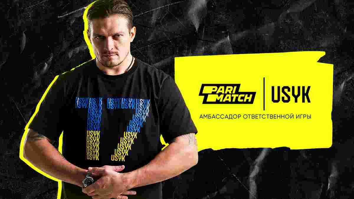 Parimatch Ukraine запускает масштабную платформу Responsible Gambling: Болей сердцем – играй головой!