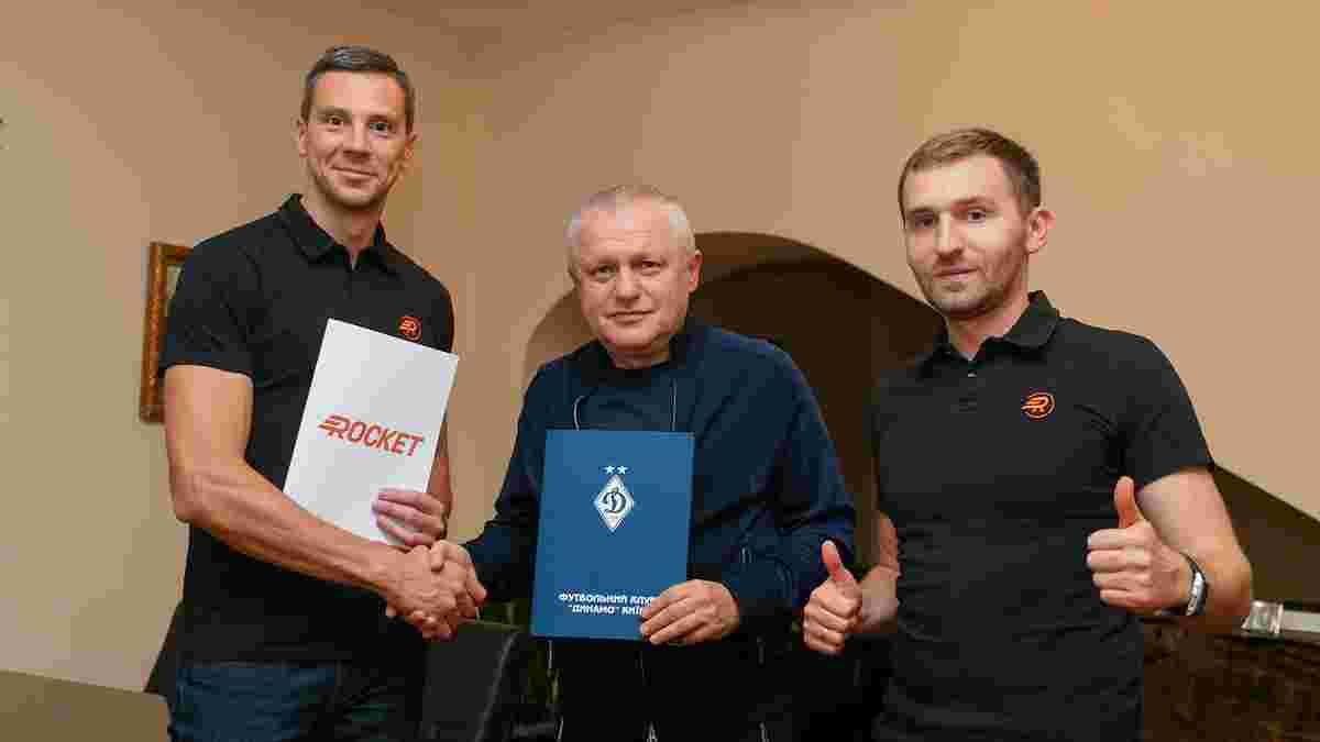 Динамо официально получило нового спонсора